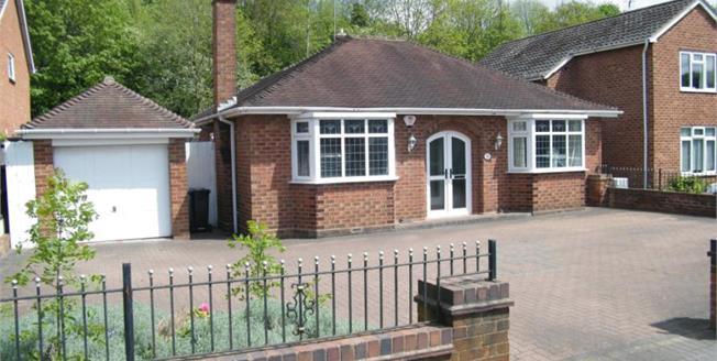 Offers Over £245,000, 2 Bedroom Detached Bungalow For Sale in Halesowen, B63