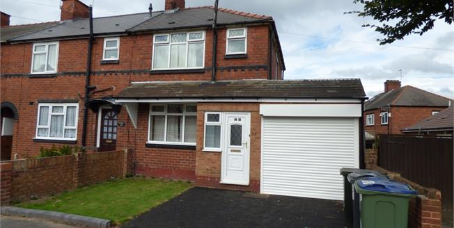 Offers in the region of £125,000, 2 Bedroom End of Terrace House For Sale in Rowley Regis, B65