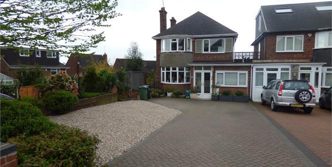 Offers in the region of £290,000, 3 Bedroom Detached House For Sale in Halesowen, B62