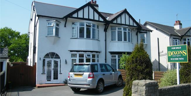Asking Price £225,000, 3 Bedroom Semi Detached House For Sale in Halesowen, B63