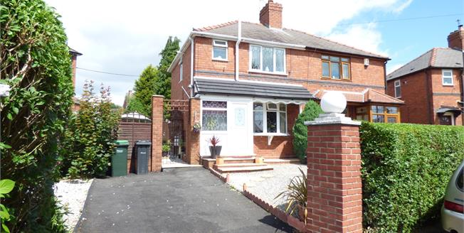 Offers Over £125,000, 2 Bedroom Semi Detached House For Sale in Rowley Regis, B65