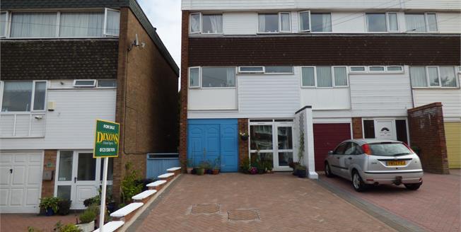 Offers in the region of £158,000, 4 Bedroom End of Terrace House For Sale in Halesowen, B62