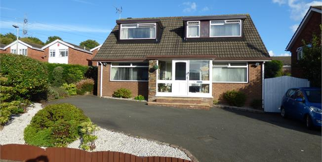 Asking Price £250,000, 3 Bedroom Detached House For Sale in Hurst Green, B62