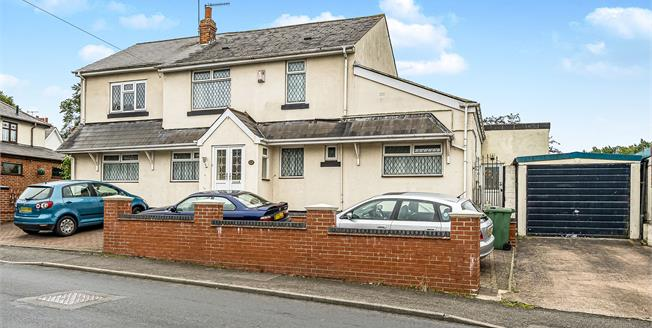 Asking Price £350,000, 6 Bedroom Detached House For Sale in Dudley, DY2