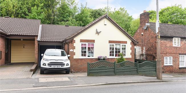 Offers in the region of £185,000, 2 Bedroom Link Detached House Bungalow For Sale in Cradley Heath, B64