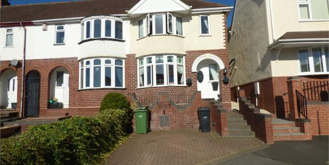 Asking Price £155,000, 3 Bedroom End of Terrace House For Sale in Halesowen, B63