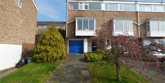 Offers Over £150,000, 4 Bedroom End of Terrace House For Sale in Halesowen, B63
