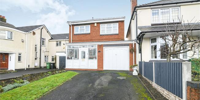 Offers Over £290,000, 3 Bedroom Detached House For Sale in Halesowen, B62