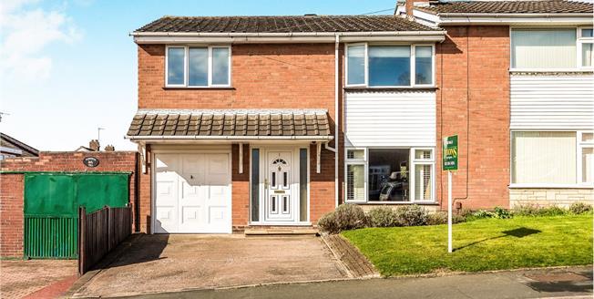Offers Over £250,000, 4 Bedroom Semi Detached House For Sale in Halesowen, B63