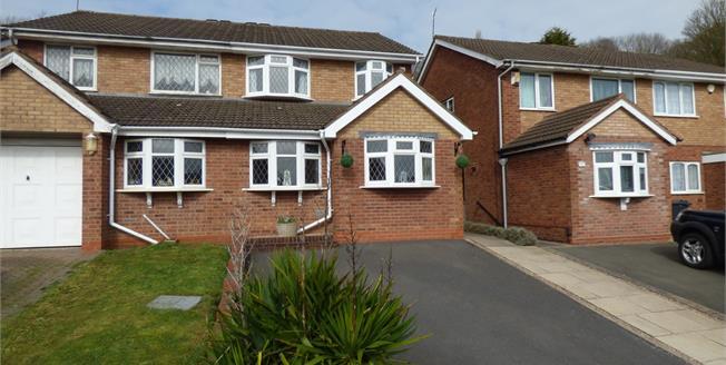 Offers Over £230,000, 3 Bedroom Semi Detached House For Sale in Halesowen, B62