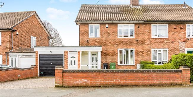 Asking Price £240,000, 3 Bedroom Semi Detached House For Sale in Halesowen, B62