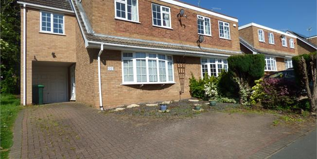 Asking Price £210,000, 3 Bedroom Semi Detached House For Sale in Halesowen, B62
