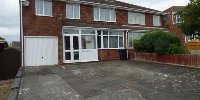 Offers in the region of £270,000, 4 Bedroom Semi Detached House For Sale in Halesowen, B63