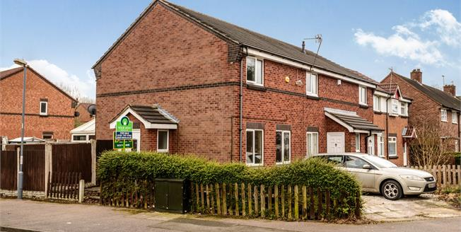 Offers in the region of £85,000, 2 Bedroom End of Terrace House For Sale in Birmingham, B36