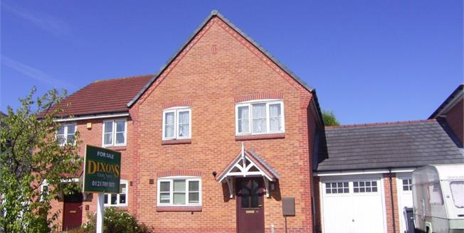 Guide Price £220,000, 4 Bedroom Semi Detached House For Sale in Birmingham, B34