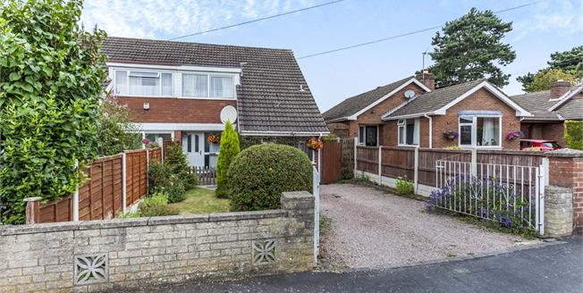 Asking Price £160,000, 4 Bedroom Semi Detached House For Sale in Stourport-on-Severn, DY13