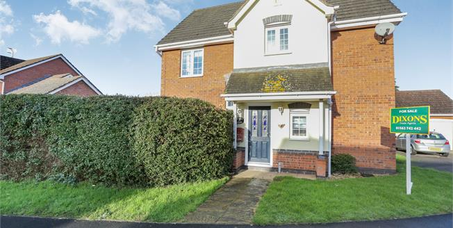 Offers Over £240,000, 4 Bedroom Detached House For Sale in Stourport-on-Severn, DY13