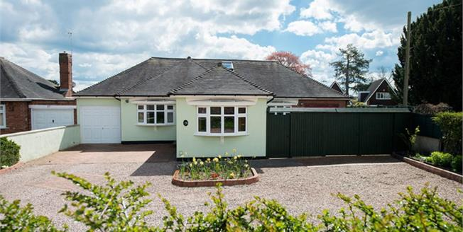 Guide Price £345,000, 4 Bedroom Detached House For Sale in Kidderminster, DY10