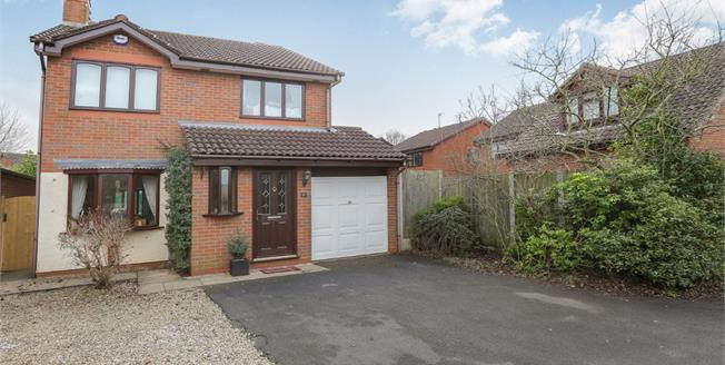 Offers Over £215,000, 4 Bedroom Detached House For Sale in Kidderminster, DY10