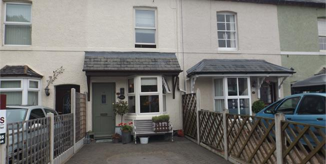 Offers Over £180,000, 2 Bedroom Terraced House For Sale in Low Habberley, DY11
