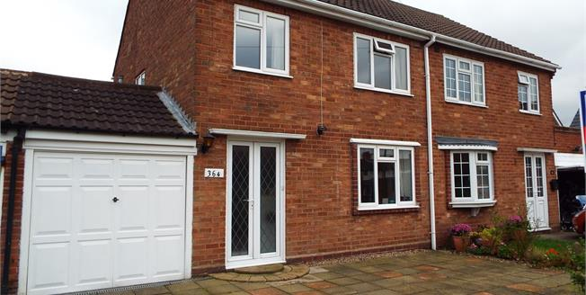 Asking Price £235,000, 3 Bedroom Semi Detached House For Sale in Birmingham, B14