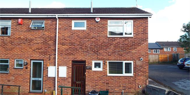 Asking Price £145,000, 3 Bedroom End of Terrace House For Sale in Birmingham, B14