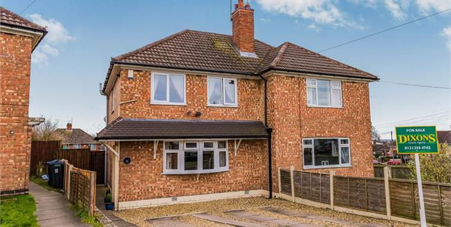 Asking Price £140,000, 3 Bedroom Semi Detached House For Sale in Birmingham, B44