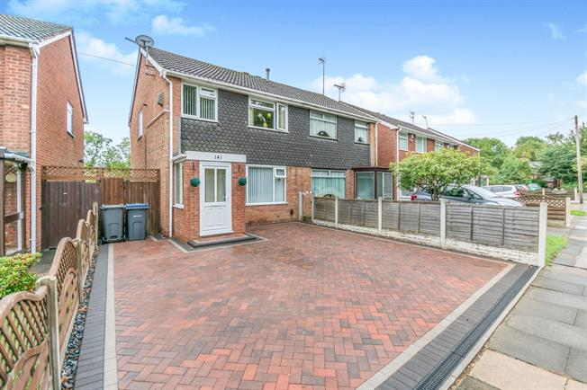 Kings Norton B38 Offers In Excess Of 190000 Approximate Monthly Repayment