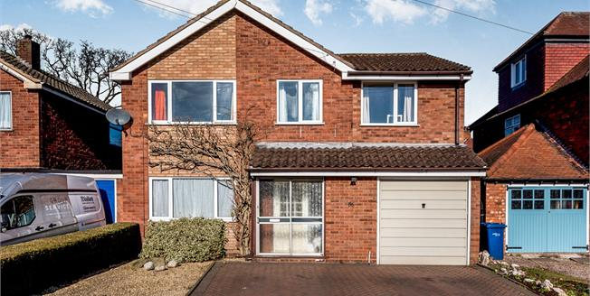 Asking Price £284,950, 4 Bedroom Detached House For Sale in Fradley, WS13