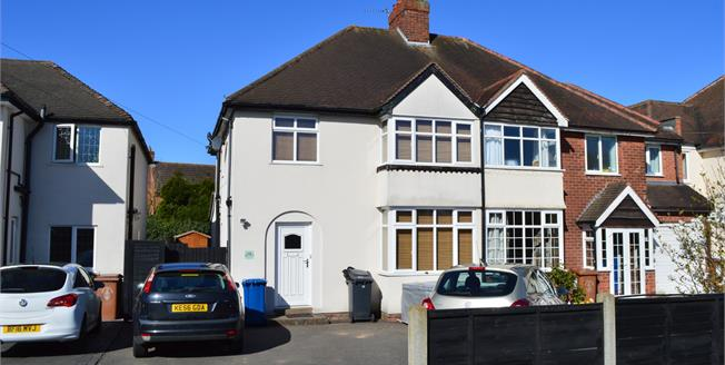 Asking Price £299,950, 3 Bedroom Semi Detached House For Sale in Lichfield, WS14
