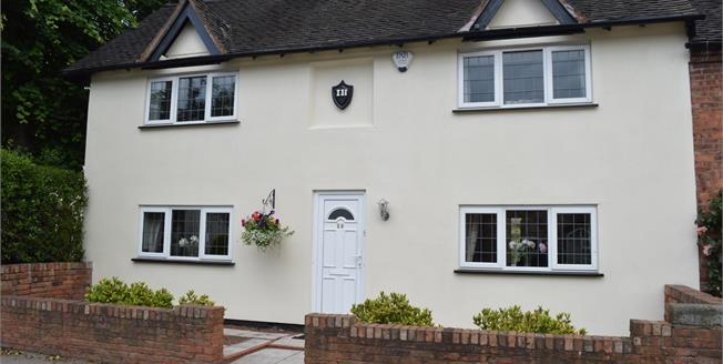 Asking Price £375,000, 3 Bedroom Semi Detached House For Sale in Kings Bromley, DE13