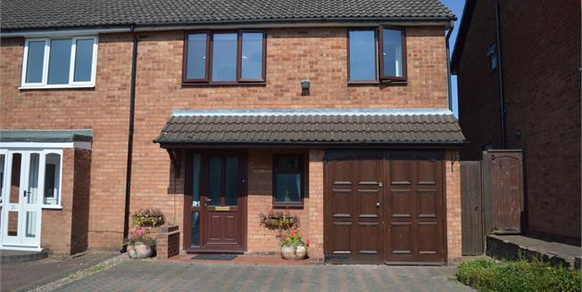 Offers in the region of £240,000, 4 Bedroom Semi Detached House For Sale in Lichfield, WS13