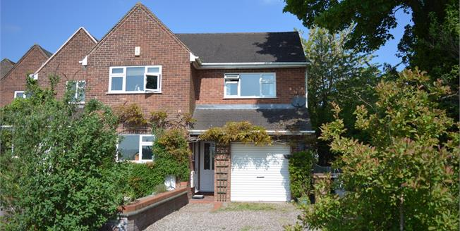 Asking Price £330,000, 4 Bedroom Semi Detached House For Sale in Lichfield, WS14
