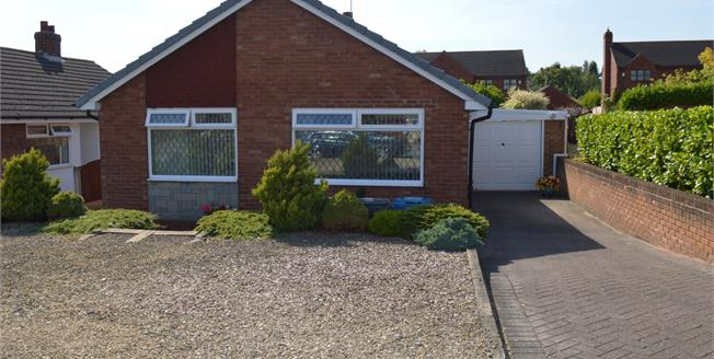 Asking Price £250,000, 3 Bedroom Detached Bungalow For Sale in Hill Ridware, WS15