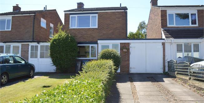 Asking Price £220,000, 3 Bedroom Link Detached House For Sale in Alrewas, DE13