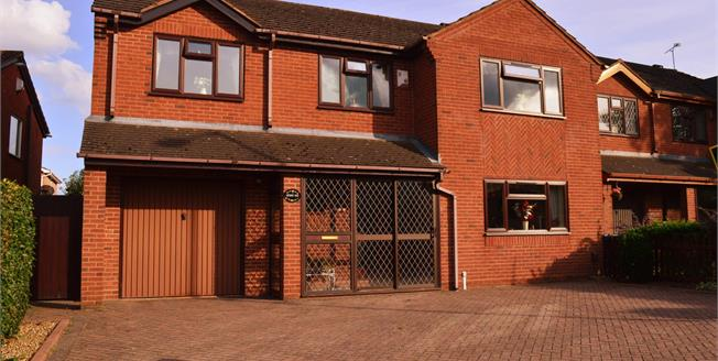 Asking Price £339,950, 4 Bedroom Detached House For Sale in Rugeley, WS15