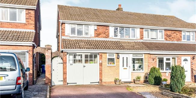 £265,000, 3 Bedroom Semi Detached House For Sale in Lichfield, WS13