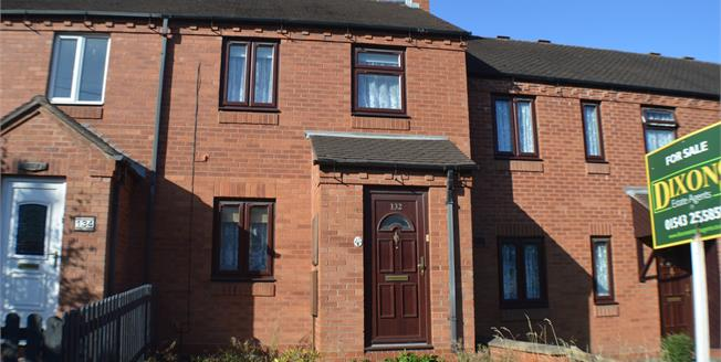 Offers Over £180,000, 2 Bedroom Terraced House For Sale in Lichfield, WS14