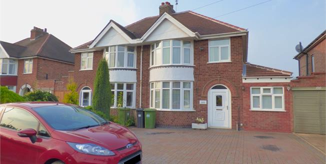 Offers Over £300,000, 3 Bedroom Semi Detached House For Sale in Whitnash, CV31