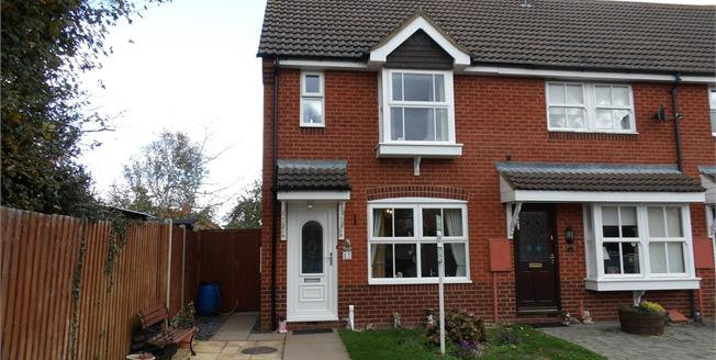 Offers in excess of £170,000, 2 Bedroom End of Terrace House For Sale in Harbury, CV33