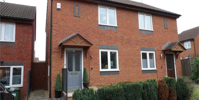 Offers in the region of £230,000, 2 Bedroom Semi Detached House For Sale in Leamington Spa, CV31
