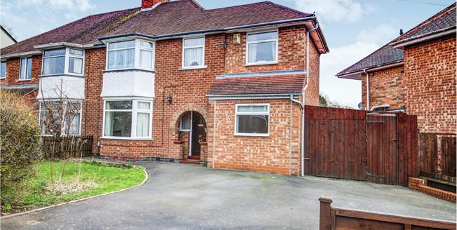 Guide Price £380,000, 4 Bedroom Semi Detached House For Sale in Leamington Spa, CV32