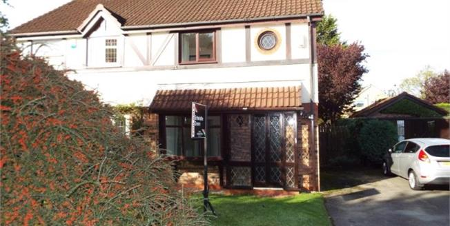 Asking Price £175,000, 3 Bedroom Semi Detached House For Sale in Formby, L37