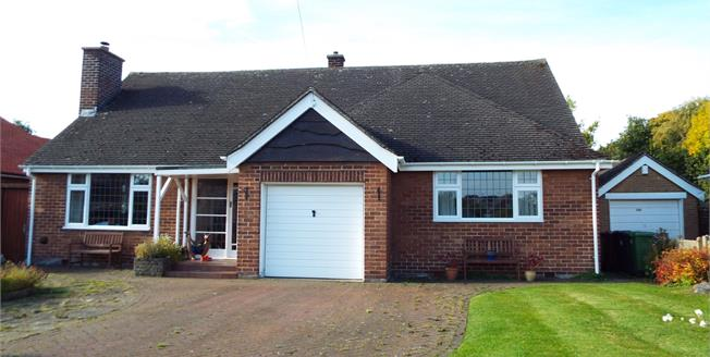 Asking Price £375,000, For Sale in Formby, L37
