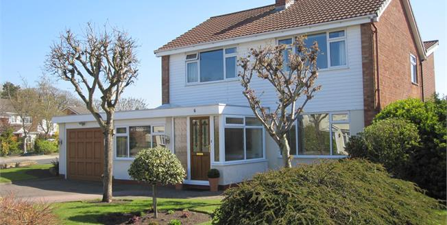 Asking Price £345,000, 4 Bedroom Detached House For Sale in Formby, L37