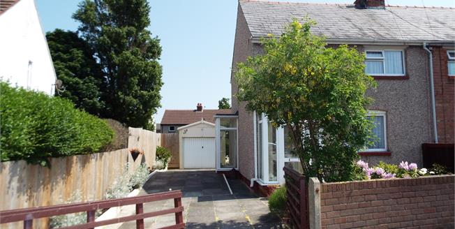 Asking Price £160,000, 3 Bedroom End of Terrace House For Sale in Formby, L37
