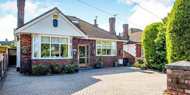 Asking Price £495,000, 3 Bedroom Detached Bungalow For Sale in Formby, L37