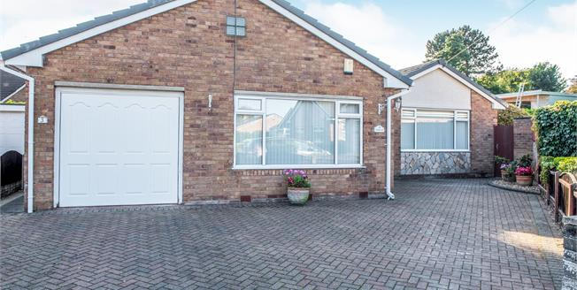 Asking Price £340,000, 3 Bedroom Detached Bungalow For Sale in Formby, L37