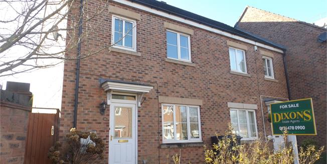 Asking Price £159,995, 3 Bedroom End of Terrace House For Sale in Birmingham, B31