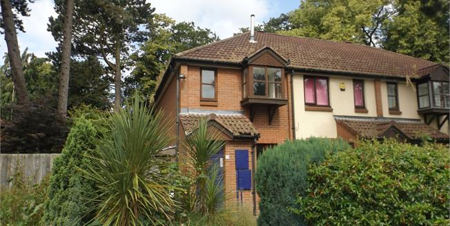 Asking Price £115,000, 2 Bedroom End of Terrace House For Sale in Northfield, B31